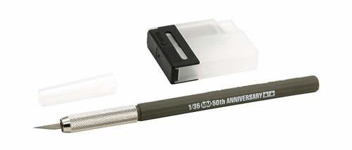 Tamiya 89983 Modeler's Knife (Olive Drab)