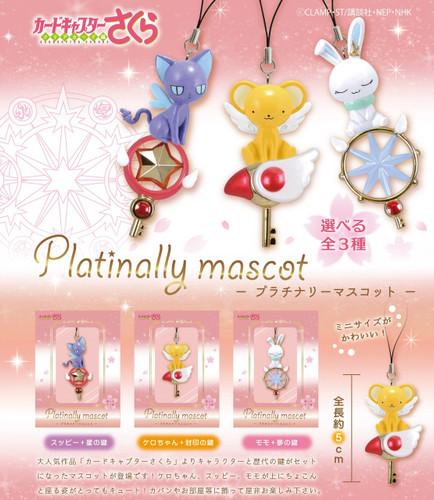 F-toys Cardcaptor Sakura Stand Platinally Mascot 1 BOX 10 Pcs. Set