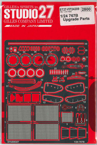 Studio27 ST27-FP24209 767B Upgrade Parts for Hasegawa 1/24 Scale