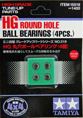 Tamiya 15519 Mini 4WD GP.519 HG Round Hole Ball Bearings (4 pcs.)