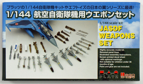 Platz PF-9 JASDF Weapon Set 1/144 Scale Plastic Model Kit