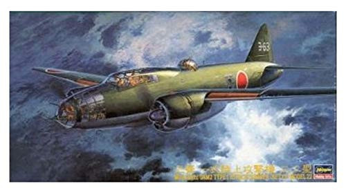Hasegawa CP7 Mitsubishi G4M2 Type 1 Attack Bomber (Betty) Model 22 1/72 Scale kit