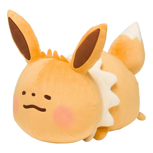 Pokemon Center Original Plush Doll Cushion Yurutto Eevee 1215