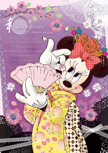 Tenyo Japan Jigsaw Puzzle D108-002 Japanese Modern Minnie Mouse (108 Pieces)