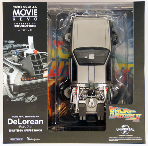 Kaiyodo Movie Revo 001 Back to the Future DeLorean Figure