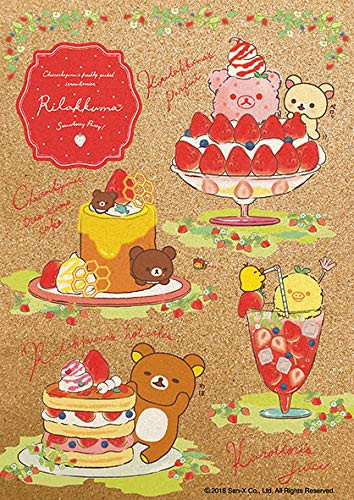Beverly Jigsaw Puzzle 108-826 Cork Jigsaw Puzzle Rilakkuma Strawberry Party (108 Pieces)