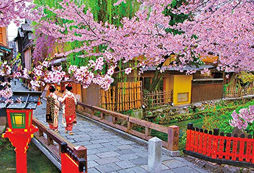 Beverly Jigsaw Puzzle M81-565 Sakura (Cherry Blossom) Blooming Gion Japan (1000 S-Pieces)