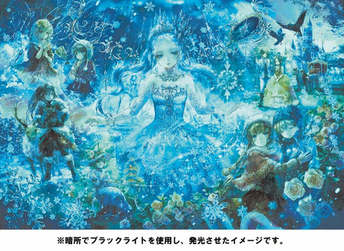 Epoch Jigsaw Puzzle 12-058 Onineko The Snow Queen Story (1000 Pieces)