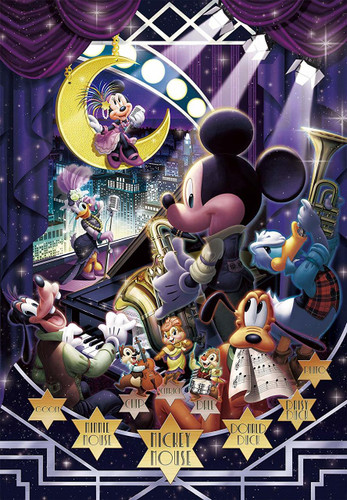 Tenyo Japan Jigsaw Puzzle D-1000-477 Disney Mickey's Swinging Night (1000 Pieces) 51x73.5cm