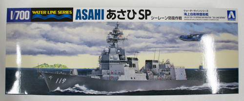 Aoshima Waterline 55656 JMSDF Defense Destroyer DD-119 Asahi SP 1/700 Scale kit