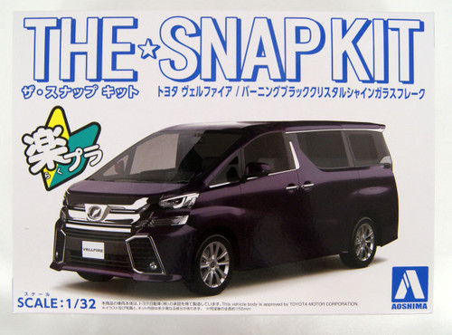 Aoshima 56325 Toyota Vellfire  Burning Black Crystal Shine Glass Flake 1/32 Scale Pre-painted Snap-fit Kit