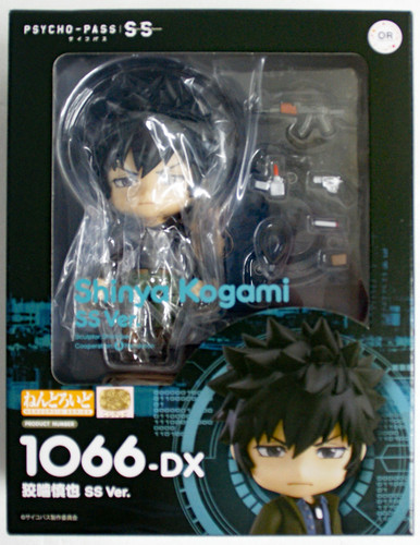Orange Rouge Nendoroid 1066-DX Shinya Kogami: SS Ver. (PSYCHO-PASS Sinners of the System)