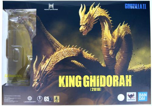 Bandai S.H. MonsterArts King Ghidorah (2019) (Godzilla: King of the Monsters)