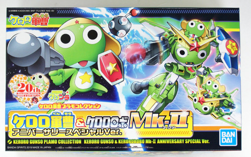 Bandai Keroro Gunso Keroro Gunso & Keroro Robo Mk-II Anniversary Special Ver. Plastic Model Kit