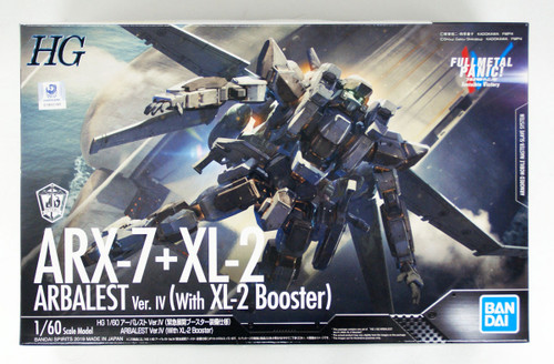 Bandai Full Metal Panic! Arbalest Ver.IV (Emergency Deployment Booster Type) 1/60 Scale Kit