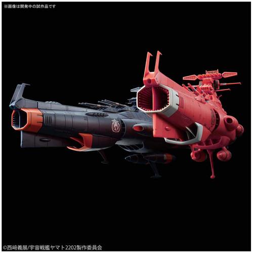 Bandai Mecha Collection Yamato 2202 U.N.C.F. Dreadnought Set 2 Non Scale Kit