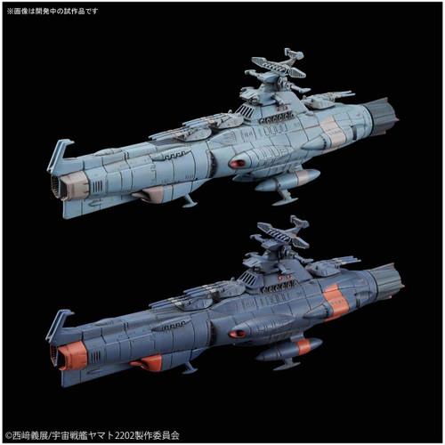 Bandai Mecha Collection Yamato 2202 U.N.C.F. Dreadnought Class Set 1 Non Scale Kit