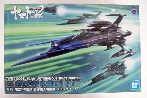 Bandai Yamato 2202 Type 0 Model 52 Kai Unmanned Drone Blackbird 1/72 Scale Kit