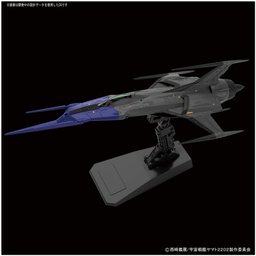 Bandai Yamato 2202 Type 0 Model 52 Kai Unmanned Drone Blackbird 1/72 Scale Kit