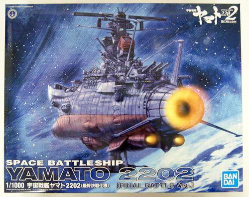 Bandai Yamato 2202 Space Battleship Yamato 2202 Final Battle Ver. 1/1000 Scale