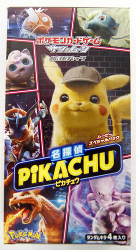 Pokemon Card Game Sun & Moon SMP2 Movie Special Pack 'Detective Pikachu' BOX