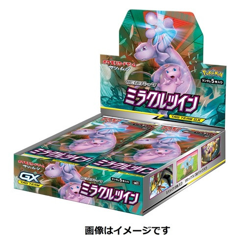 Pokemon Card Game Sun & Moon Enhanced Booster Pack 'Miracle Twin' 1 BOX