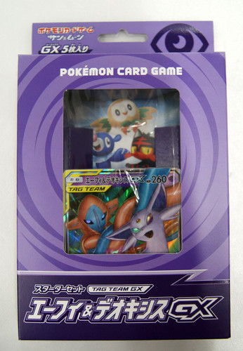 Pokemon Card Game Sun & Moon Starter Set TAG TEAM GX Espeon & Deoxys GX