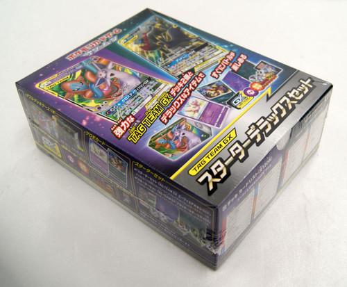 Pokemon Card Game Sun & Moon TAG TEAM GX Starter Deluxe Set