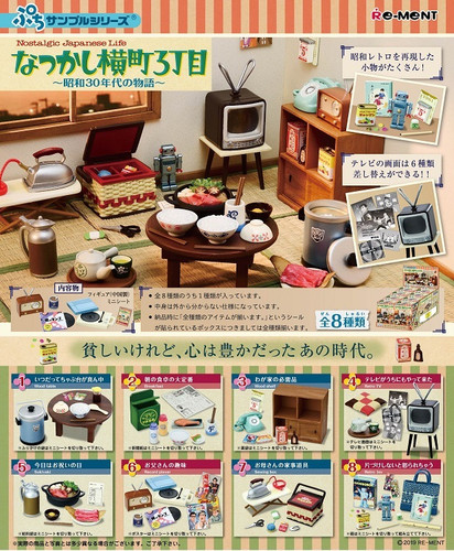 Re-ment 505930 Nostalgic Japanese Life 1 BOX 8 Figures Complete Set