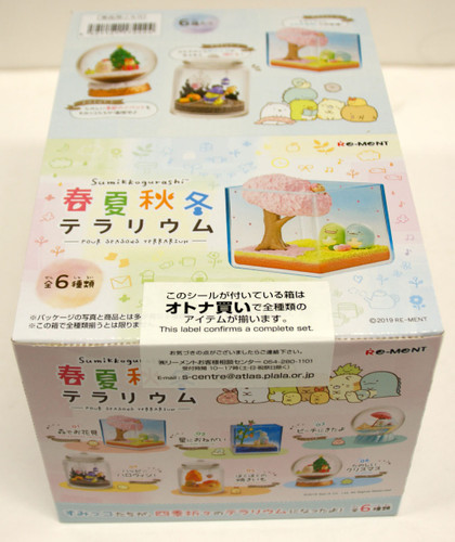 Re-ment 172224 Sumikko Gurashi Four Seasons Terrarium 1 BOX 6 Figures Complete Set