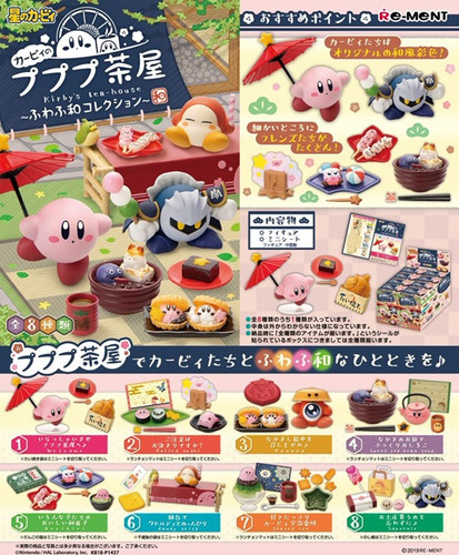 Re-ment 204550 Kirby Pupupu Cafe Fuwa Fuwa Collection 1 BOX 8 Figures Complete Set