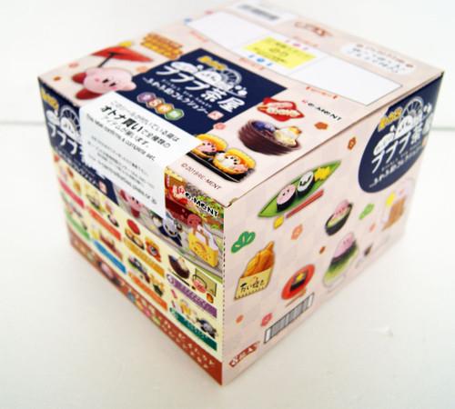 Re-ment 204550 Kirby Pupupu Cafe Fuwa Fuwa Collection 1 BOX 8 Figures Complete Set