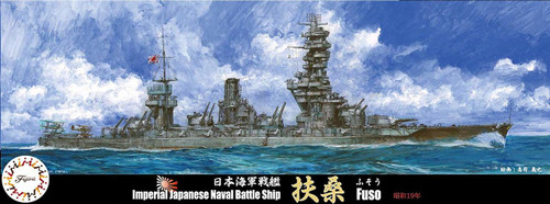 Fujimi TOKU 67EX-1 IJN Battleship Fuso 1944 (w/ Photo-etched parts) 1/700 scale kit