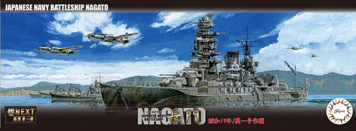 Fujimi TOKU NX13EX-1 IJN Battleship Nagato 1944 Operation Shoichigo (w/ Photo-etched parts) 1/700 scale kit