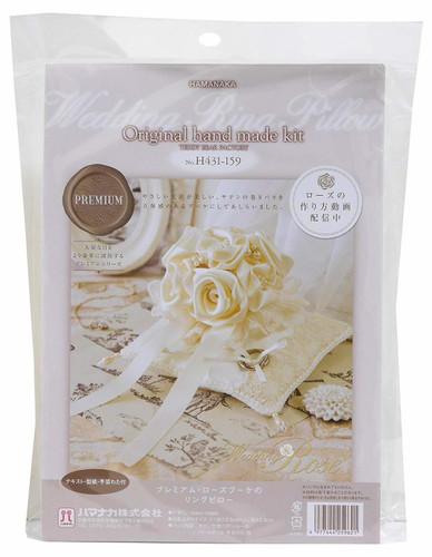 Hamanaka H431-159 Wedding Kit Original handmade Premium Ring Pillow Rose Bouquet