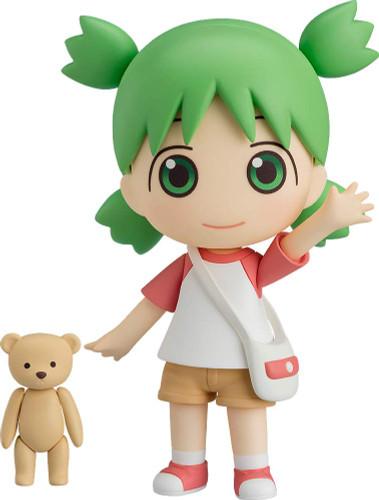 Good Smile Nendoroid 1064 Yotsuba Koiwai (YOTSUBA&!)