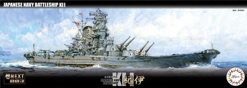 Fujimi FUNE NEXT 3EX-1 IJN Battleship Kii Special Ver. (w/ Nipper) 1/700 Scale kit