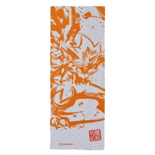 Pokemon Center Original Japanese Washcloth Sumie-Retsuden Zeraora 119