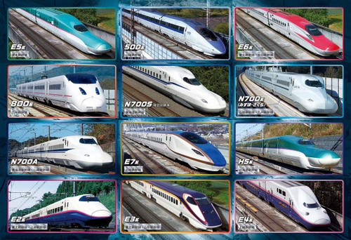 Epoch Jigsaw Puzzle 26-802 Super Express! Bullet Train Shinkansen (100 Pcs)