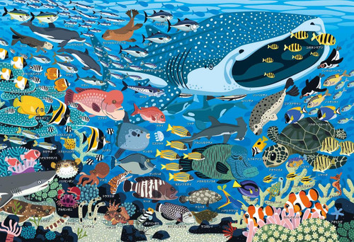 Epoch Jigsaw Puzzle 26-803 Taro Tomonaga, Friends of the Aquarium (100 Pcs)
