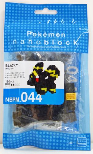 Kawada NBPM-044 nanoblock Pokemon Umbreon (Blacky)