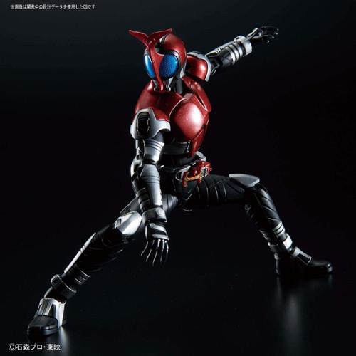 Bandai Figure-Rise Standard Kamen Rider Masked Rider Kabuto Plastic Model Kit