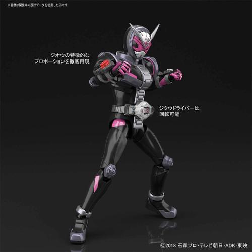 Bandai Figure-Rise Standard Kamen Rider Masked Rider Zi-O Plastic Model Kit