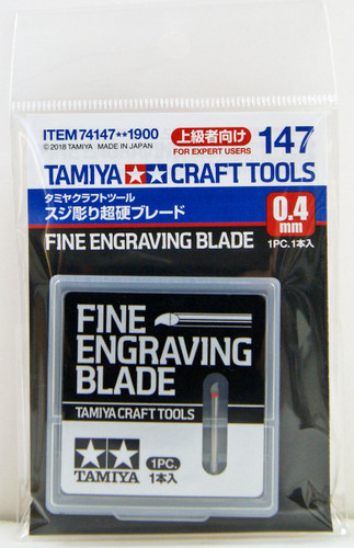 Tamiya 74147 Craft Tools Fine Engraving Blade 0.4mm
