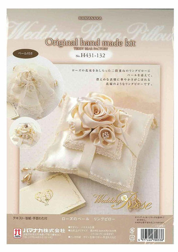 Hamanaka H431-132 Wedding Kit Wedding Rose Ring Pillow Rose Veil