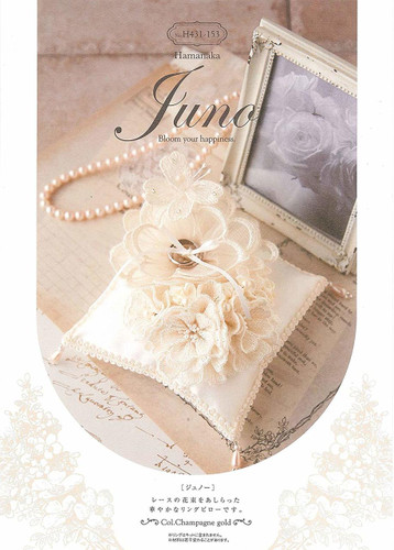 Hamanaka H431-153 Wedding Kit Juno Ring Pillow Big Flower and Bouquet