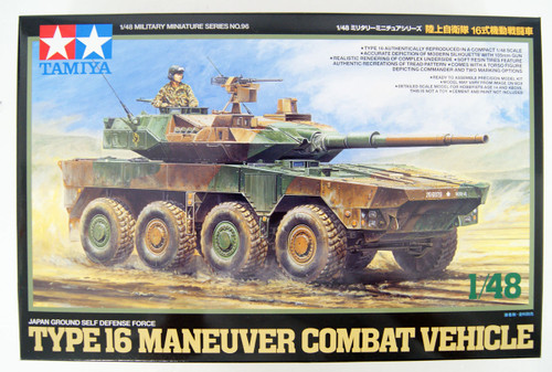 Tamiya 32596 Japan Ground Self Defense Force Type 16 Maneuver Combat Vehicle 1/48 scale kit