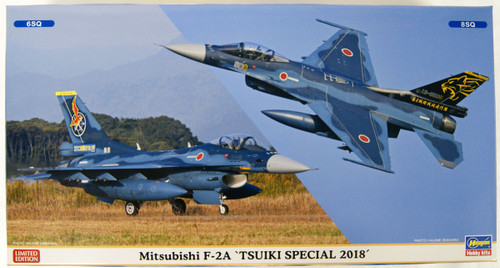 Hasegawa 02303 Mitsubishi F-2A 'Tsuiki Special 2018' 1/72 Scale 2 kit Set