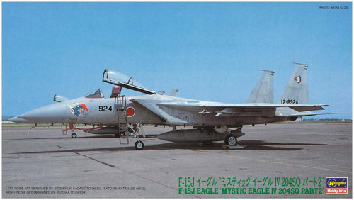 Hasegawa 02301 F-15J Eagle Mistic Eagle IV 204SQ Part II 1/72 Scale kit