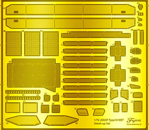 Fujimi 72M-202 JGSDF Type 10 Tank Photo-Etched Parts 1/72 Scale